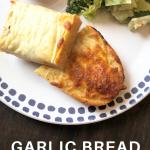 easy garlic bread pizza recipe